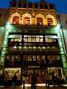 Dublin - City Guide_Bewley's Grafton Street  Dublin City Guide 4b39565ee456d1c06cee64e517216492